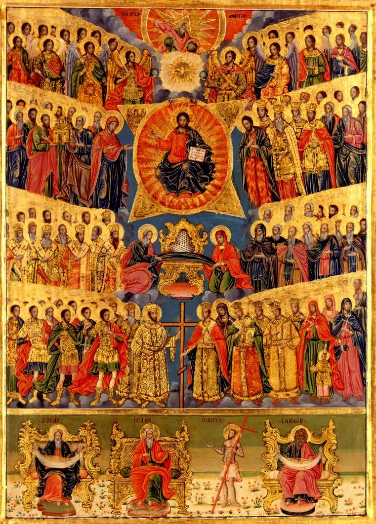 Icône de tous les saints. Monastère de Saint Paul