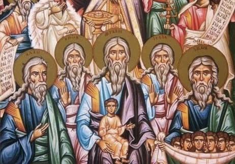Les saints ancêtres du Seigneurs