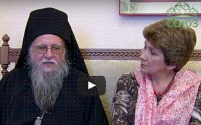 Interview de Père Elie sur le thème de la confession
