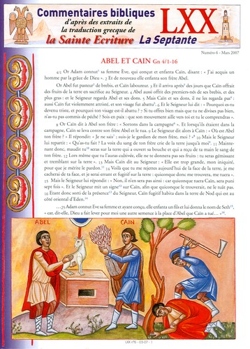 Abel et Cain