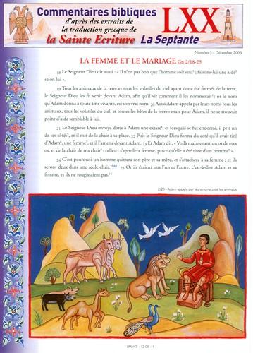 La femme et le mariage